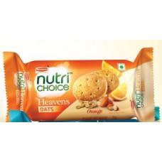 BRIT NUTRI CHOICE HAVEN 150GM PK5 RS 100